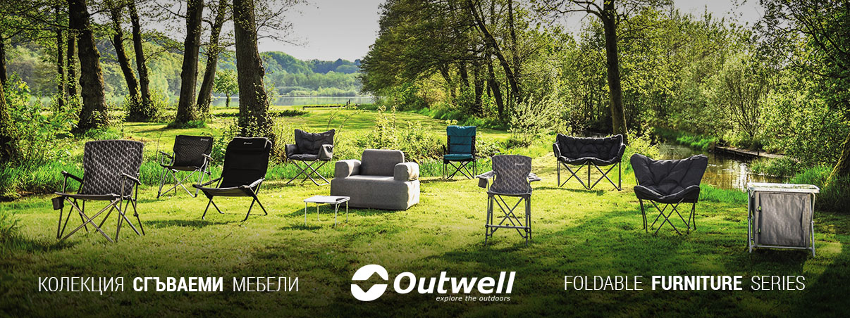 Foldable camping future Outwell 2018