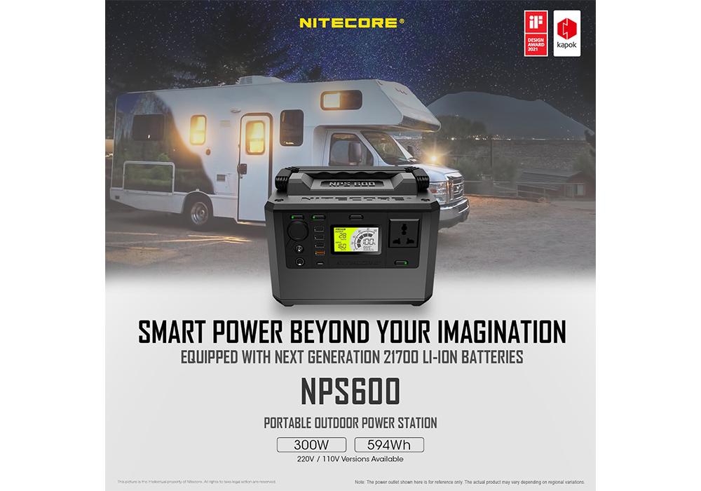 Преносима зарядна станция Nitecore NPS600