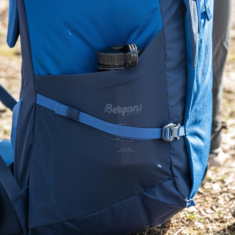 Side mesh pockets Bergans Rondane V6 65 Dark Riviera Blue 2021
