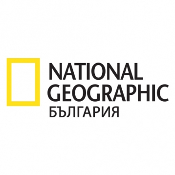 Logo-National-Geographic-Bulgaria-new-1.jpg-vutreshna-stranica