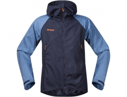 Дамско софтшел яке Bergans Slingsby Ultra Lady Night Blue