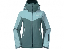 Дамско ски яке с изолация Bergans Oppdal Insulated W Jacket Light Forest Frost 2021