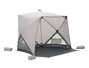 Outwell Beach Shelter Compton 2021